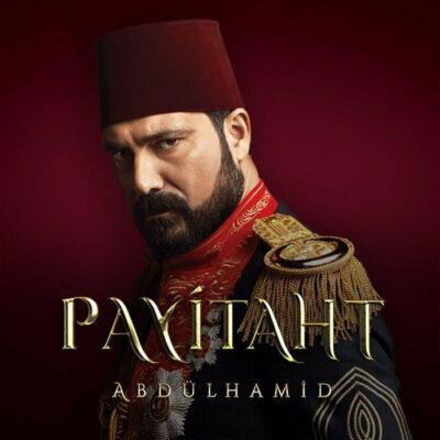 Payitaht Abdulhamid Trt Tv Reklam